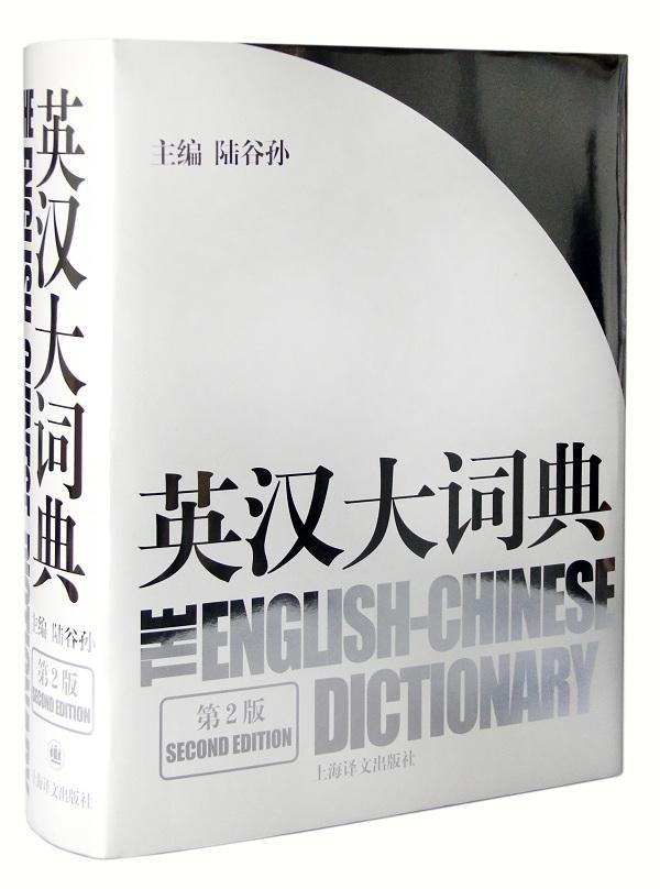 CATTI备考:如何选对考试词典?