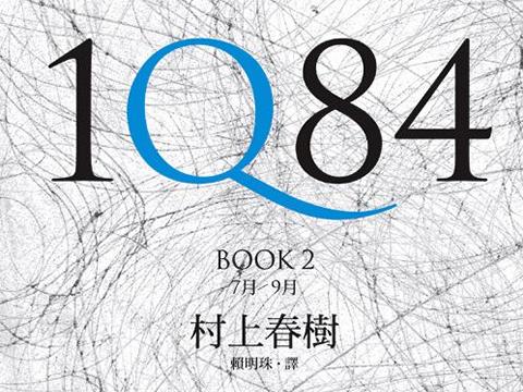 在中国书店最受欢迎的那些日本小说