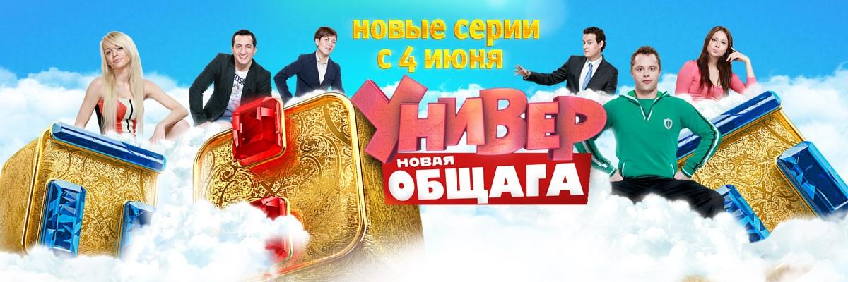 俄剧《战斗民族学院记》