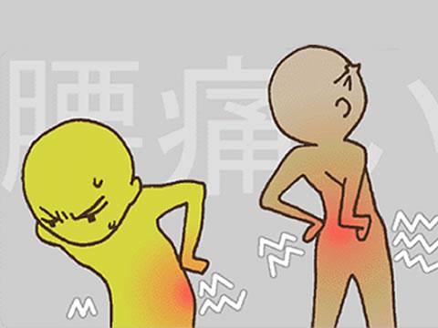 少年你不懂:腰痛带来的十大感悟