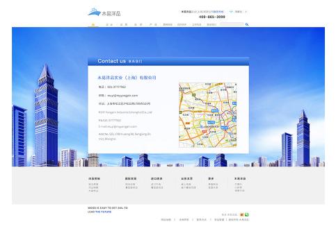 平面设计和网页设计有什么差别