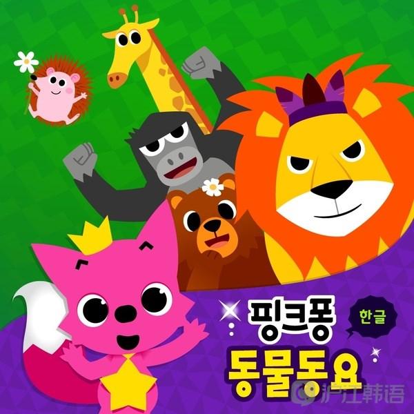 韩国直男最爱的可爱韩文歌top10