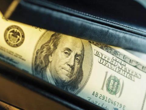 有声双语美文:你有几个钱包?