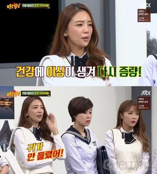 减肥需谨慎!看韩国女艺瘦脸的减肥后遗症照片针前后对比人们来荐上海华美图片