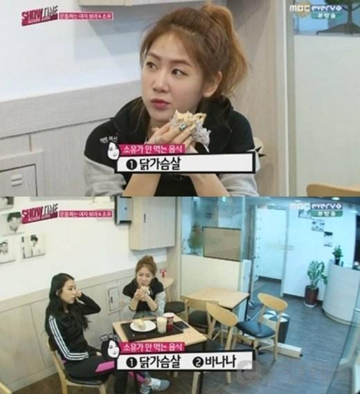 运动需谨慎!看韩国女艺人们的减肥后遗症什么减肥好用减肥软件图片