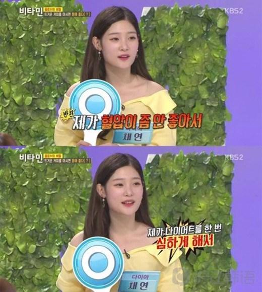按摩需谨慎!看韩国女艺人们的减肥后遗症能瘦身吗真减肥图片