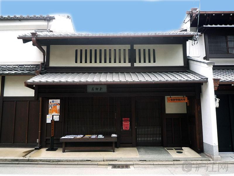 留学魅力:传统建筑物-京町家