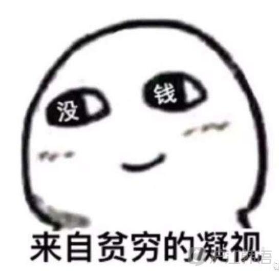 """""""隐形贫困人口 """" 用韩语怎么说?"""