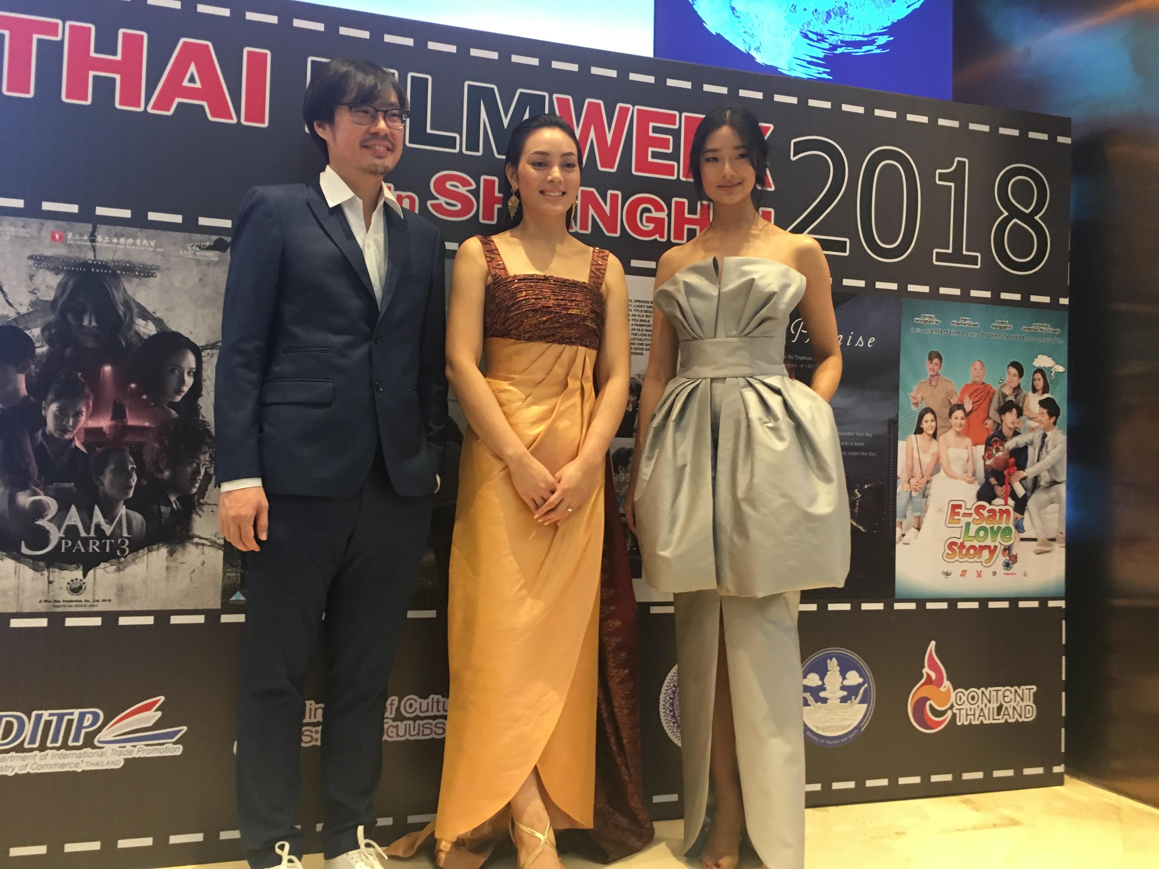 泰国补丁茱蒂蒙:小琳海滩最解码范冰冰老师明星喜欢4性感5.0图片