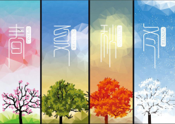 【HJR学习】一起来阅读:【春之物语】北国之春(5)(双语&音频)終る&春之篇结束