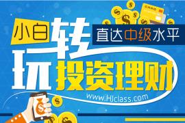 【沪江双12】奖学金课程--最好的优惠重磅来袭~