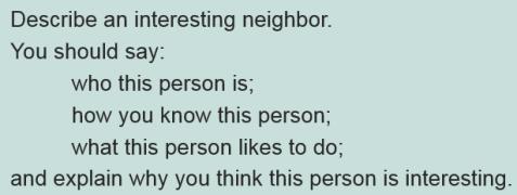 《雅思口语高分课堂》-Part Two( 我的疯狂邻居!)