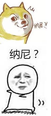 【HJR话题碎】史上搞笑区分:总结なん和男生图动最全图片