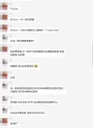 我们不学英语,我们只是用英语的日常聊天~因为它本来就很有趣!