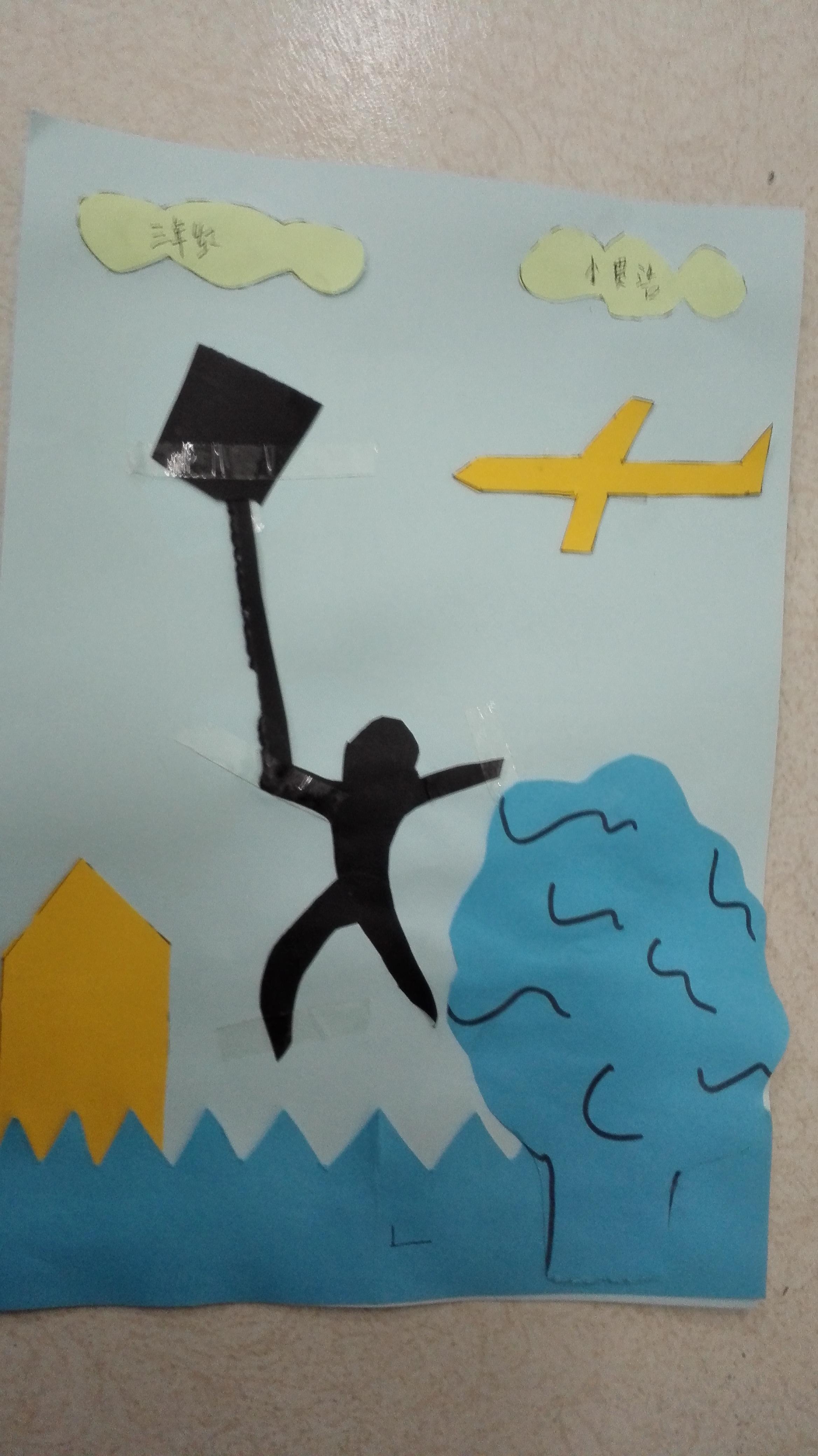 民族小学三年级美术手工制作作品图片