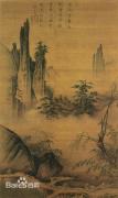 中国名画·宋代篇—踏歌图(马远)
