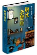 近期书单【2016.08--2016.09】