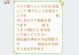 【组队背单词】组一个迷你小队背日语生活单词