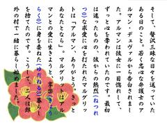 ☀初声早早读☀<1152>十一月の椿②♪binvampire