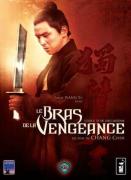 170221【didi 法语影视厅】《Le Bras De La Vengeance 1969》 法语版高清推荐