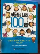 30—陈颖—我爱阅读—成长记录