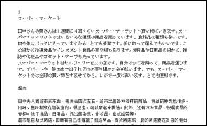 【资源分享】沙龙网上娱乐初级阅读(双语)下载!
