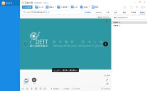 【互+论坛】蒲公英大学,互联网重构学习