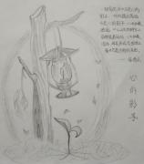 【17年2月合作区】灯:心之风灯
