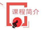 【初声嘹亮•我爱翻唱】新年第二周,kong33给大家普及乐理知识,唱歌技巧