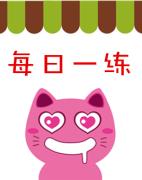 【官方布告】每日新帖及福利汇总 2017.1.23-1.29