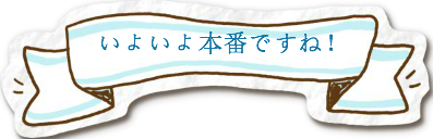 【17.7 N1】名词 第2回