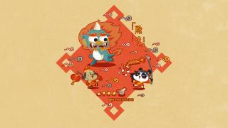 【酉小鸡】~除夕到~新年好~