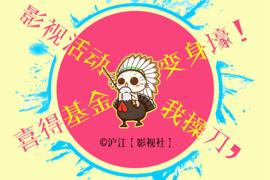 【5月发帖登记】170501~170531❤6月2日锁帖