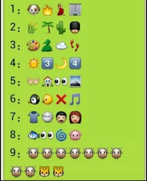 10 5猜成语是什么成语_猜中成语