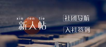 【新人签到】欢迎加入高中学习交流QQ群
