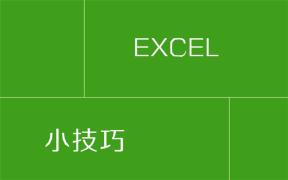 Excel小技巧 | 48 移动整列