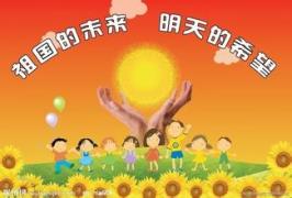 第1752期【韩语每日一词】2017.02.23——메다