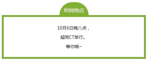 【为国产点赞】中国风来袭~《侠岚》来啦!