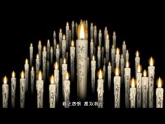 动漫达人秀✧看图猜动漫篇 ◆022◆