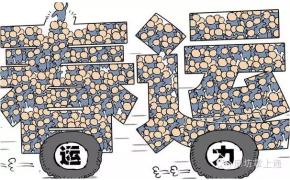 """【知无不盐】有一种""""累""""——春运"""