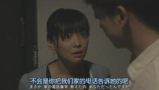跟着日剧学日语之✿932✿【Mother】—89