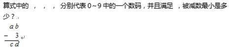【思维加油站直播作业贴】 第六期(3~6年级)