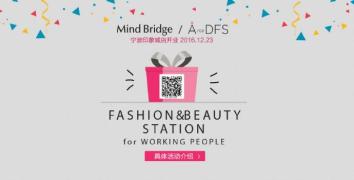 韩国免税网宁波印象城店,开业了!!!
