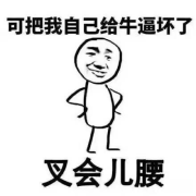 【课程推荐】尼萌看起来很好吃~
