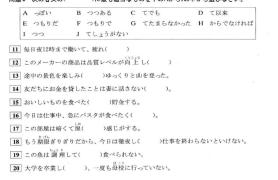 【认真学日语小组练习】5月第四周(5.24~5.31)