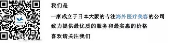 招聘与日本相关的软文写手。