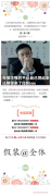 【幸运】C币商城每周中奖公告栏!