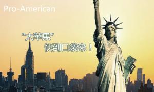 Pro-American#美语说出来# 2