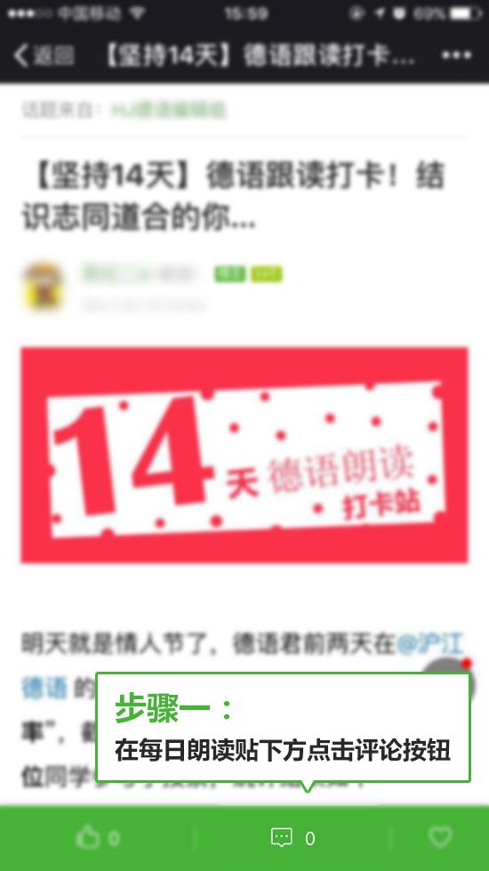 【官方组队 | 跟读打卡14天】第09天:每一次结束,都是新的开始!