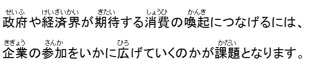 【NHK15秒】2017.02.26